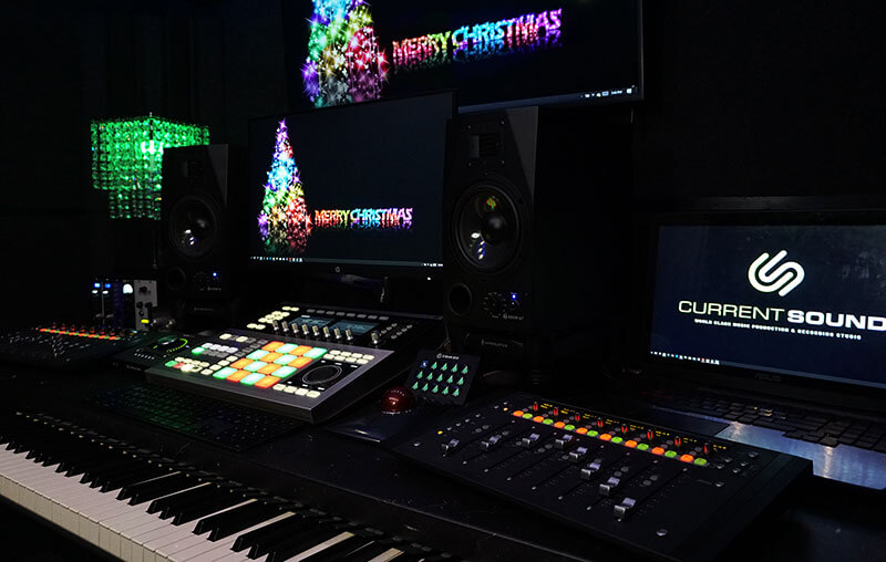 Merry Christmas Recording Studio